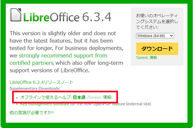 libreoffice-the-documents-foundation-010