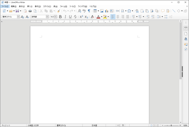 libreoffice-the-documents-foundation-013