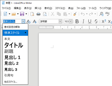libreoffice-the-documents-foundation-014