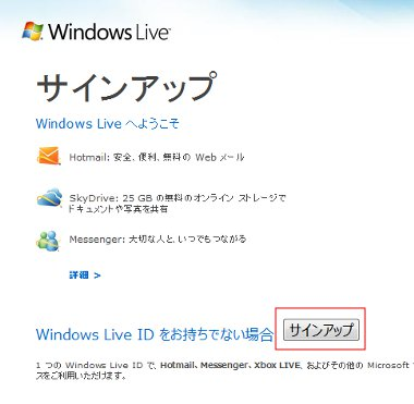 Windows Live Mesh 12