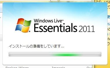 Windows Live Mesh 16