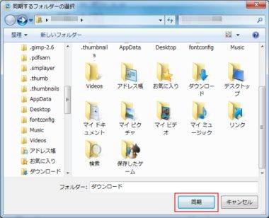 Windows Live Mesh 18