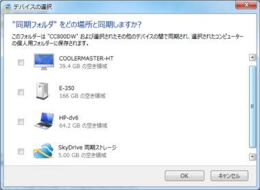 Windows Live Mesh 20