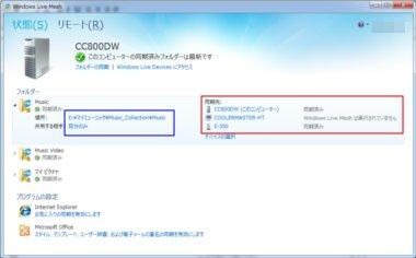Windows Live Mesh 22
