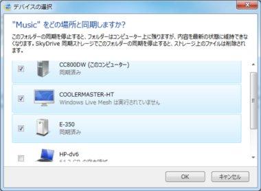Windows Live Mesh 24