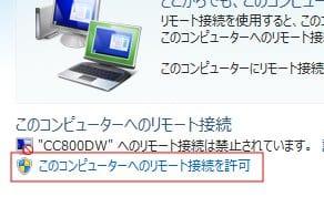 Windows Live Mesh 29