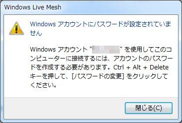 LiveMesh 30