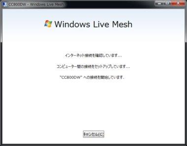 mesh35