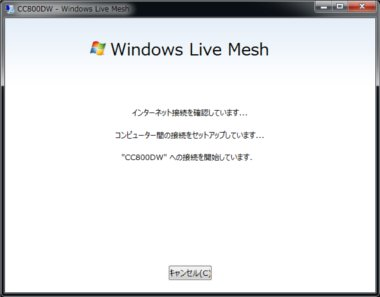 LiveMesh 35