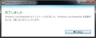 Windows Live Mesh 7