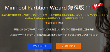 minitool-partition-wizard-041