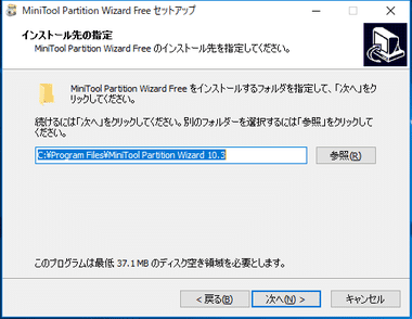 MiniTool Partition Wizard 006