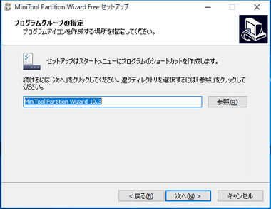 MiniTool Partition Wizard 007