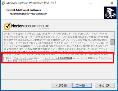 MiniTool Partition Wizard 009