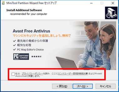 MiniTool Partition Wizard 011