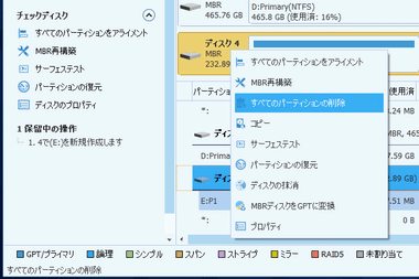 MiniTool Partition Wizard 019