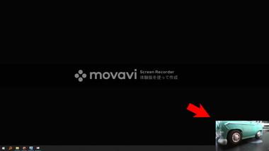 movavi-screen-recorder-013