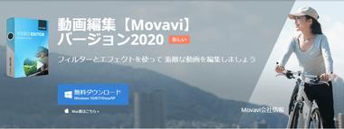 movavi-video-editor-001