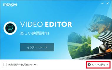 movavi-video-editor-002