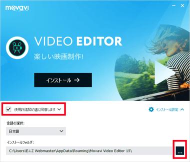 movavi-video-editor-003