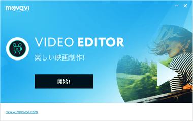 movavi-video-editor-004