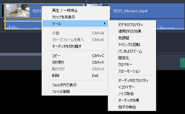 movavi-video-editor-018
