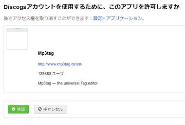 Mp3tag The Universal Tag Editor 045