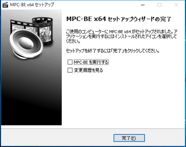 Media Player Classic 010