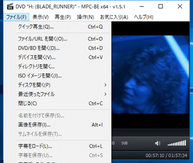 Media Player Classic 012