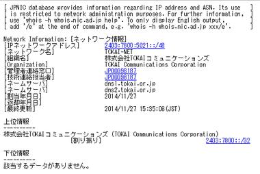 mufj-phishing001