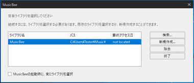 musicBee015