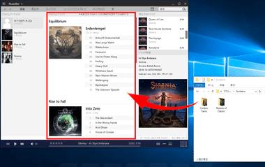 MusicBee Audio Player 026