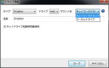 netdrive018