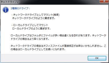 netdrive019