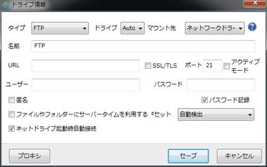netdrive028