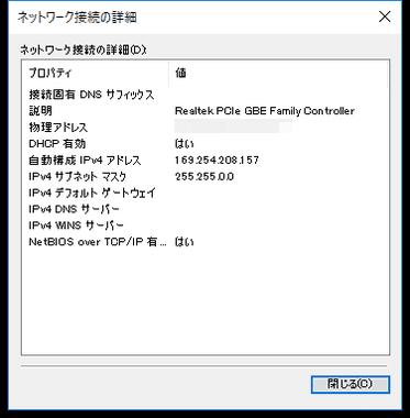No Network Access 008