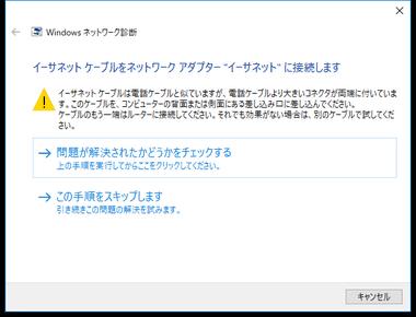 No Network Access 011