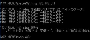 network-error018