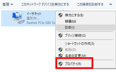 network-error023