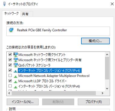 network-error024