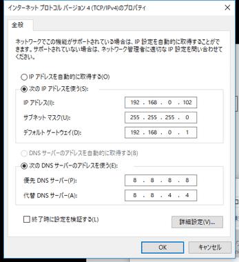 network-error025