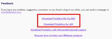 ProduKey のインストールと使い方 - Windowsのプロダクトキー