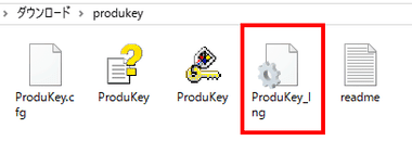 ProduKey Product CD-key Viewer 009