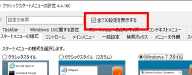 open-shell-041