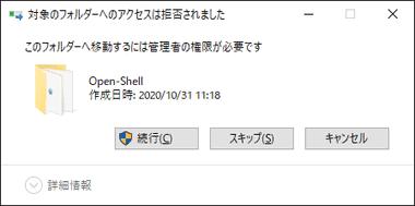 opensell-language-006
