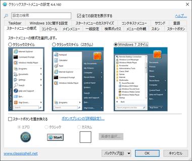 opensell-language-011