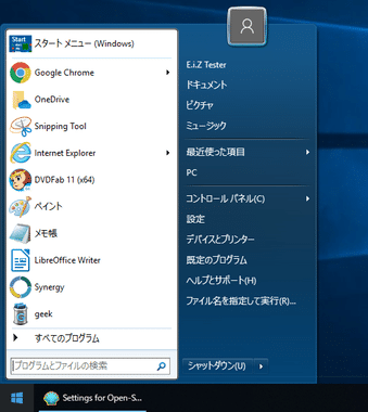 openshell012