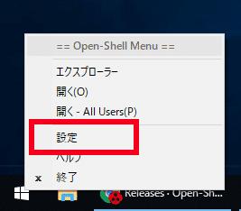 openshell024