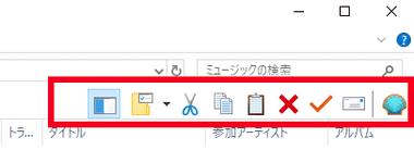 openshell028