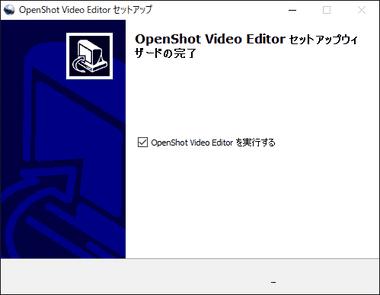 openshot-video-editor-002